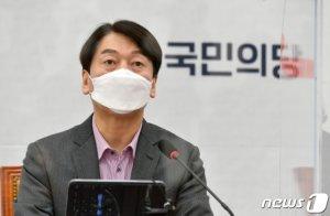 """안철수 """"윤석열 사의, 온 국민이 나서 싸워야"""""""