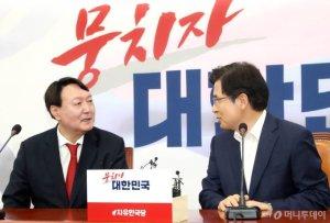 """'윤석열 폭탄'에 황교안 돌아온다…""""이렇게 안돼"""" 행동 예고"""