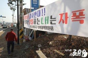 """LH에 들끓는 민심…野 """"국민배신""""-與 """"정권명운 건다"""""""