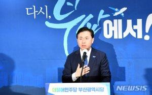'가덕도 대역전' 김영춘 vs 박형준 '어부박'