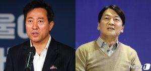 오세훈·안철수 단일화 '기싸움'… 첫만남 시점도 '미정'