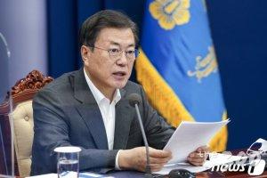 文대통령, 오늘 법무·행안부 업무보고…'尹후임·LH사태' 등 논의