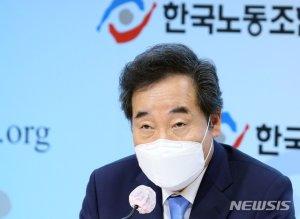 """與 """"의원·보좌진 신도시 토지거래 내역 제출하라"""""""