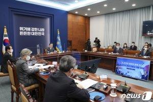 """뚜껑 여니 '韓·美 컴퓨터게임' 훈련?…野 """"최대 수혜자 김정은"""""""