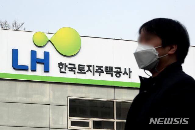 사전투기 의혹 LH 직원들 교집합은 '과천'…부장급 5명
