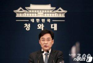 """'LH투기'에 등장한 文대통령 사저의혹… 靑 """"전혀 사실 아냐"""""""