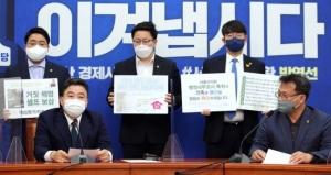 이번엔 '이해충돌' 때리기…서울시의회 與