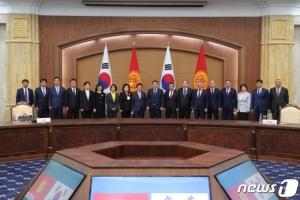 박병석 국회의장, 키르기스스탄 정상 연쇄 회동…경제협력 논의