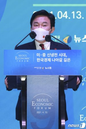 """원희룡 """"후쿠시마 오염수 방류는 폭거…日에 강력 항의"""""""