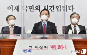 """홍준표 복당? 주호영 """"논의 중""""…""""국민의당과 합당, 순항"""""""