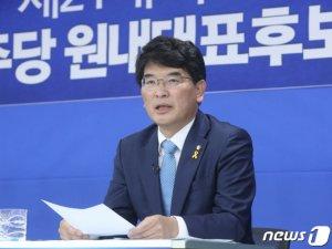 """박완주 """"국민은 독선적 방식 안된다 했다…협치로 정책 전반 수정"""""""