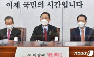 """주호영 """"국민의당과의 합당, 무작정 기다릴 수 없어"""""""