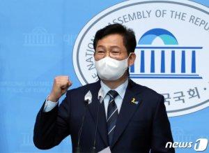 """당대표 출마 송영길…친문 문자폭탄 """"바람직하지 않아"""""""