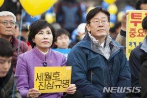 """""""기억하겠다"""" 약속한 이재명…16일 '세월호 기억식' 참석"""