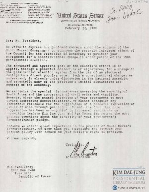 35년전 전두환에 편지썼던 바이든…日오염수 개입엔 '거리두기'