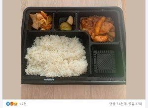"""햄 한조각 나올때도… 軍 '급식 인증샷'에 """"정성 더 기울이겠다"""""""