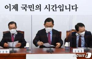 """주호영 """"MB·朴 사면 요구 않을 것, 대통령의 고유 권한"""""""