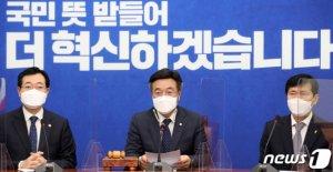 與, '시한폭탄' 가상화폐 당 차원 대응…백신 공개 당정회의 개최