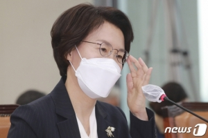 박성중, 임혜숙 '가족 출장' 의혹에