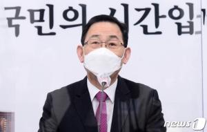 주호영, 내일 국민의힘 당대표 출마 공식 선언