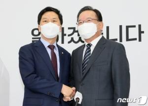 김부겸 총리 만난 김기현,