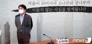 """안철수 """"장관후보자 지명철회·법사위 야당에 돌려줘야"""""""