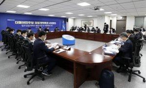 與 검찰개혁TF 10일 재개…'민생우선'이냐 '조용한 개혁'이냐
