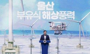 """文대통령 """"울산, 2030년 세계 최고 수소도시 도약"""""""