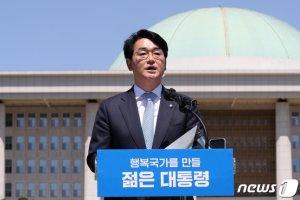 """박용진, 여권 첫 대선 출마선언 """"시대교체하는 젊은 대통령 될 것"""""""