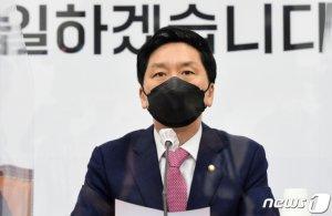 """김기현 """"'내로남불' 文정부 4년, 아마추어 선무당의 진수"""""""