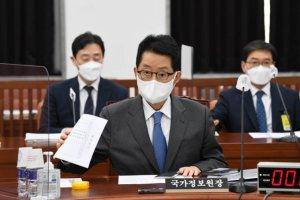 박지원, '한·미·일 정보수장회의' 참석차 일본으로 출국