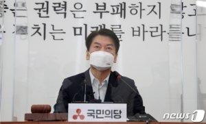 """국민의당, 253곳 지역위원장 공모…""""통합 전 지분 알박기"""" 논란도"""