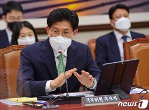 與, 노형욱 청문보고서 채택 국토위 소집…강행처리 수순
