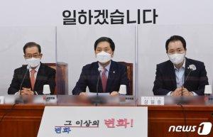 """김기현 """"文대통령에 면담 요청""""…여당과 '총리 인준안' 협상 불발"""