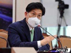국토위 격론 끝에…與, 노형욱 청문보고서 채택 강행