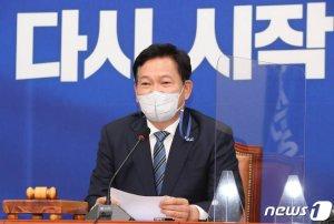 """文대통령 만난 송영길 """"모든 정책에 당 의견 많이 반영돼야"""""""