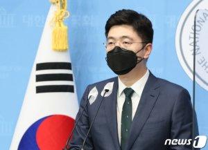 """홍종기 """"반도체 정당 만든다""""… 국민의힘 청년최고위원 출마"""