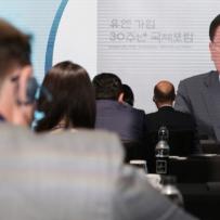 """韓, 유엔가입 30주년…정의용 """"안보리 비상임이사국 추진"""""""