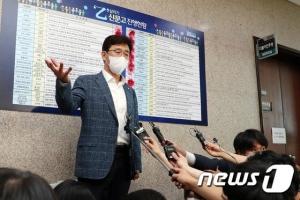 與, '부동산 투기 의혹' 우상호·윤미향 등 12명 전원 탈당·출당