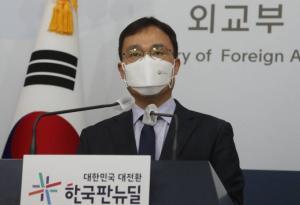 '독도 표기' 변함 없는 日…외교부