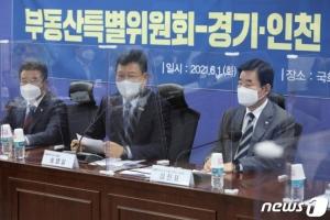 與, 인천·시흥 등 6곳에 '누구나집' 공급…1만가구 내년 분양