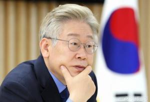 '대권주자' 이재명이 밝힌 '이재명-윤석열 공정' 차이점은?