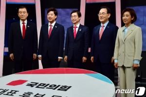 국민의힘 전당대회 '최종 투표율' 45.4%…