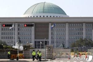 국회 코로나19 긴급방역, 12일까지 전면 폐쇄