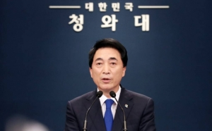 '청년특임장관' 긍정적 평가한 靑
