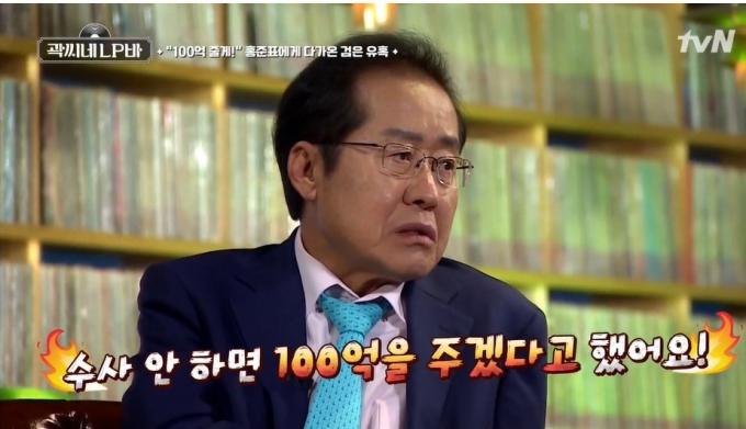 """홍준표 역할에 이병헌? """"누군지 몰라"""" 모래시계의 추억"""