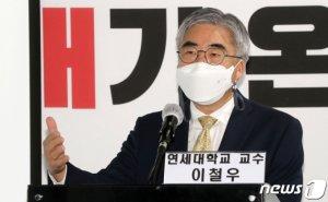 """'윤석열 절친' 이철우 """"尹, 정치·사법 균형 회복시킬 리더"""""""