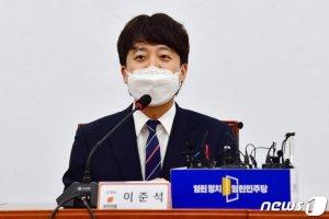 """이준석 """"사무총장·정책위의장 내정? 면담 의원만 여섯명"""""""