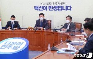 '경선 연기론'에 결론 못내린 與 지도부...주말 비공개 회의서 의견 정리