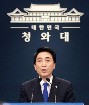 """靑 """"北김정은 발언은 '대화'에 방점 찍혀있다"""""""